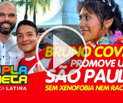 Bruno Covas afirma que na cidade de São Paulo não existe espaço para a xenofobia nem o racismo