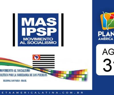 Primeiro encontro e reunião ordinária do MAS - IPSP Regional São Paulo