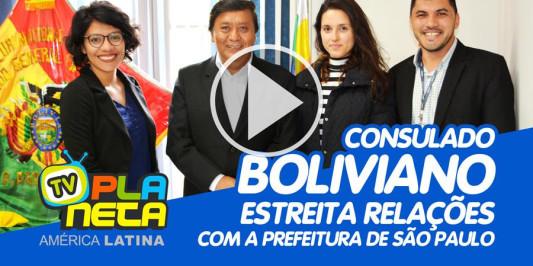 Consulado boliviano estreita relações com a Secretaria Municipal de Direitos Humanos e Cidadania