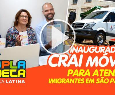 Prefeito Bruno Covas implementa unidade móvel do CRAI em São Paulo