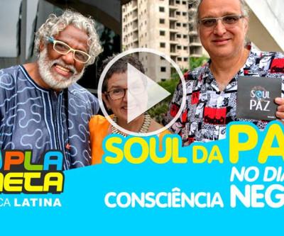 Banda Soul da Paz no dia da Consciência Negra no Memorial da América Latina