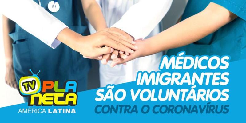 Na sua maioria médicos bolivianos integrarão a legião de médicos que farão parte das filas de contingencia do coronavírus no estado de São Paulo.