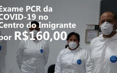 EXAME PCR da COVID-19 por R$160,00. Testes realizados por profissionais.