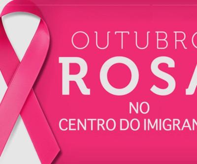 Mulheres imigrantes terão atendimento ginecológico gratuito no mês de OUTUBRO ROSA