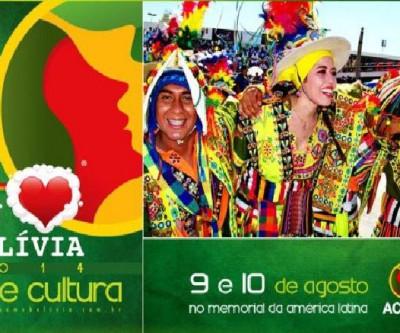 Festa Eu Amo Bolívia chega a sua 8º edição em 2014