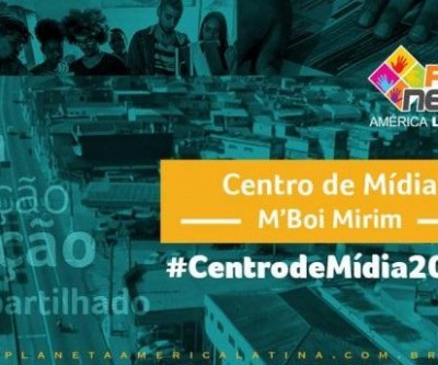 Centro de Mídia Periférica 2019 - Apoie