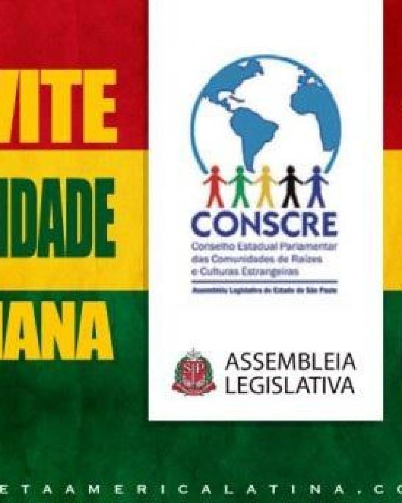 Cônsul boliviano será homenageado pelo CONSCRE em SP