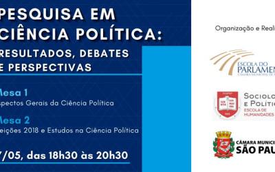 Seminário de Lançamento da 13ª edição da Revista Parlamento e Sociedade 17/05/21