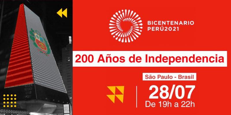 Peru comemora seu bicentenário nacional em São Paulo