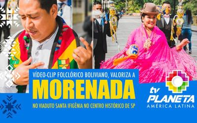 Dança bandeira da boliviana, a MORENADA no Viaduto Santa Ifigênia em São Paulo
