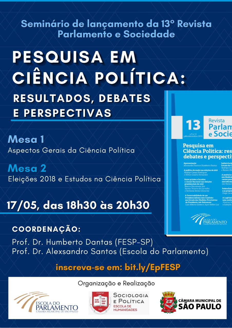 Seminário de Lançamento da 13ª edição da Revista Parlamento e Sociedade